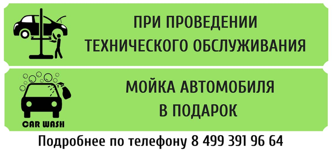 tekhnicheskoe-obsluzhivanie-opel-i-chevrolet-v-podarok-mojka-avtomobilya