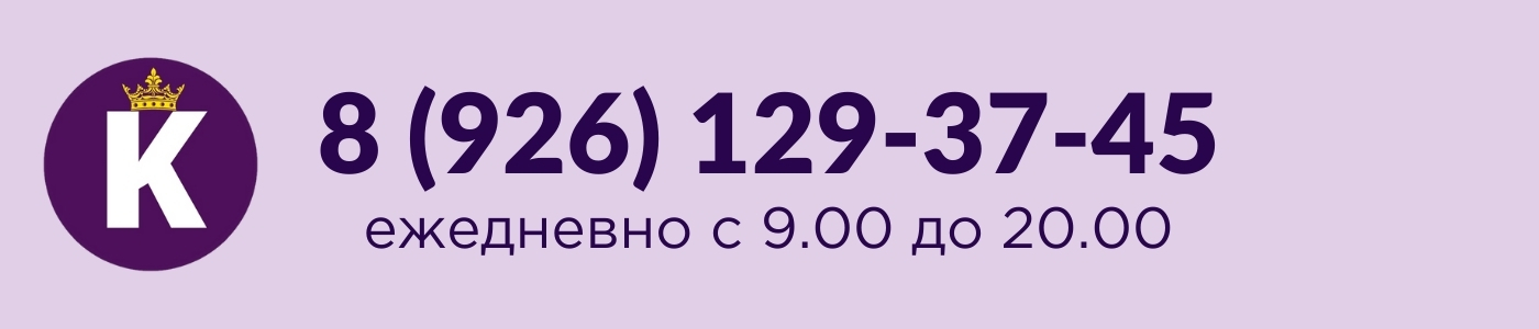 8 (926) 993-00-70