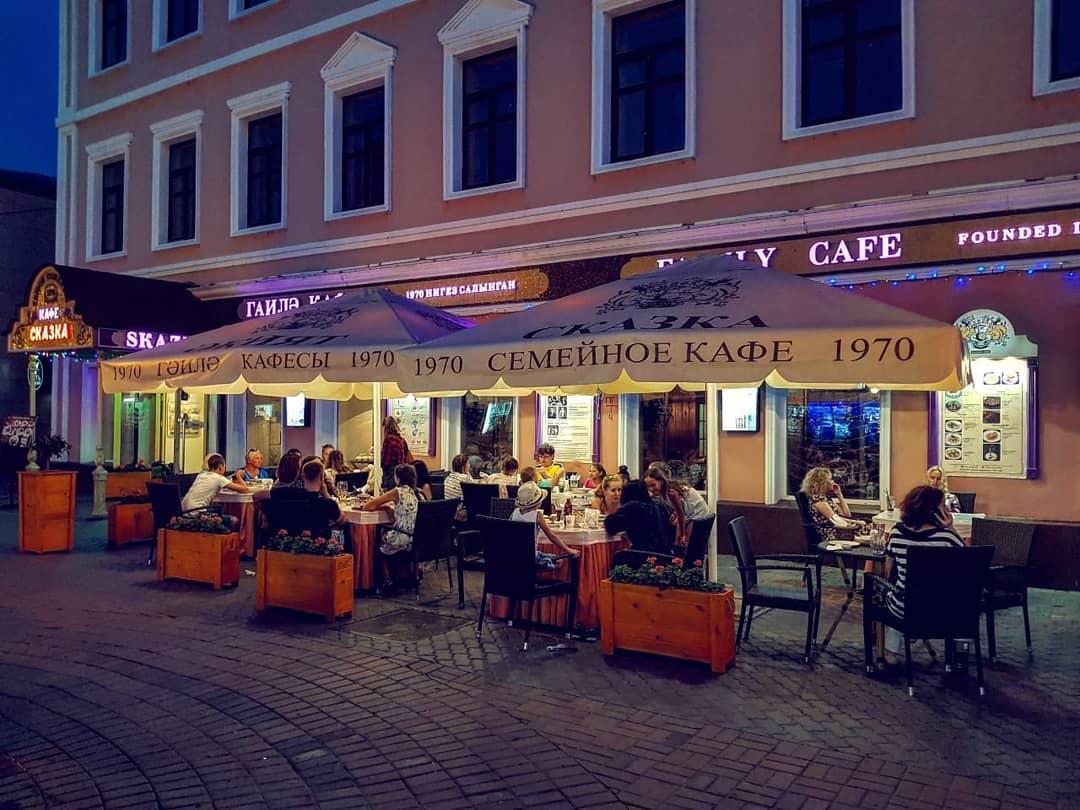 Кафе Сказка, Казань