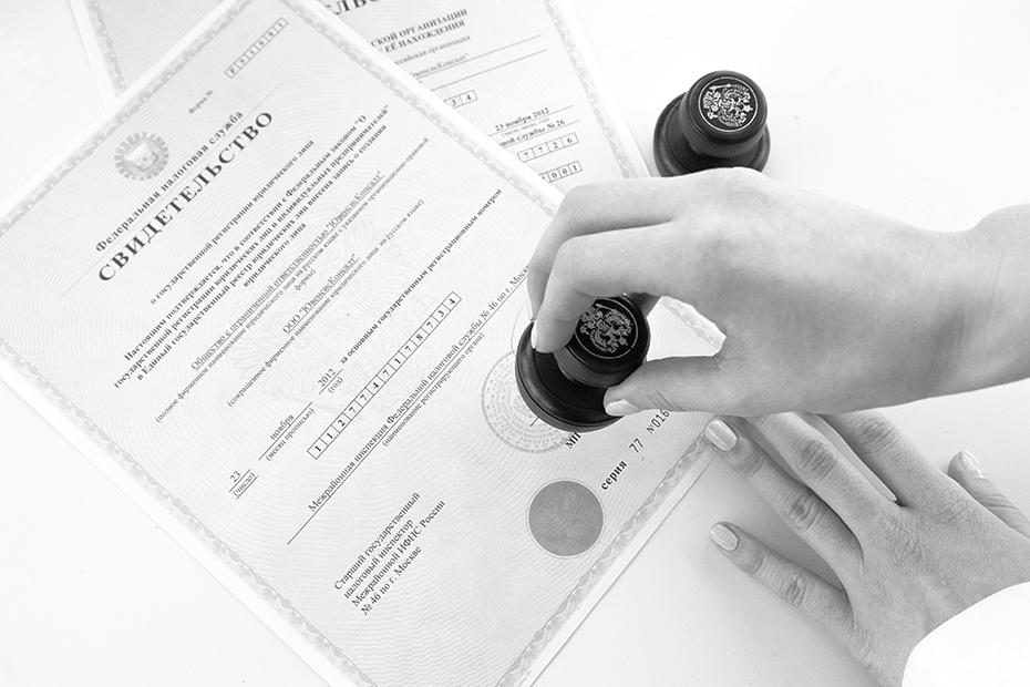Ип регистрация под ключ москва и декларация 3 ндфл 2019 на налоговый вычет