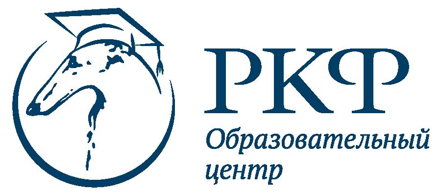 Автономная Некоммерческая Организация профессионального обучения образовательный центр РКФ