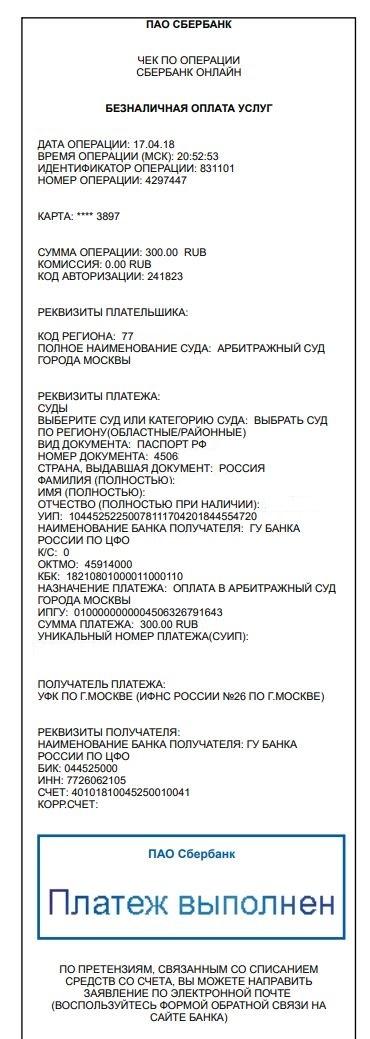 Срочно нужны деньги с плохой кредитной историей и просрочками в москве