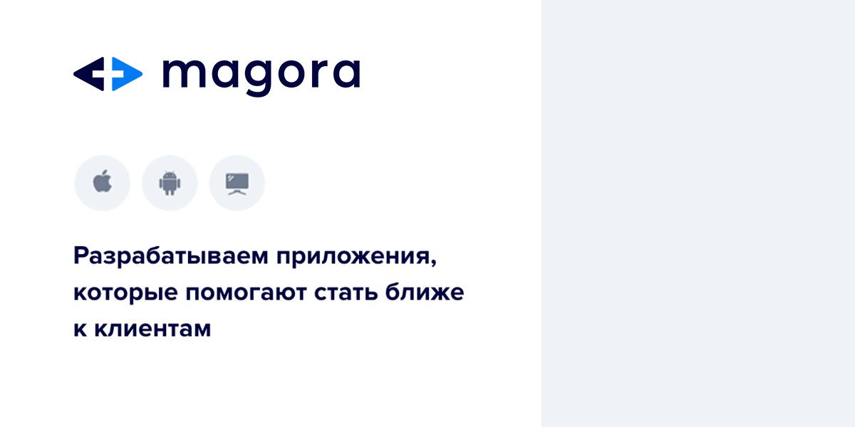 (c) Magora-systems.ru