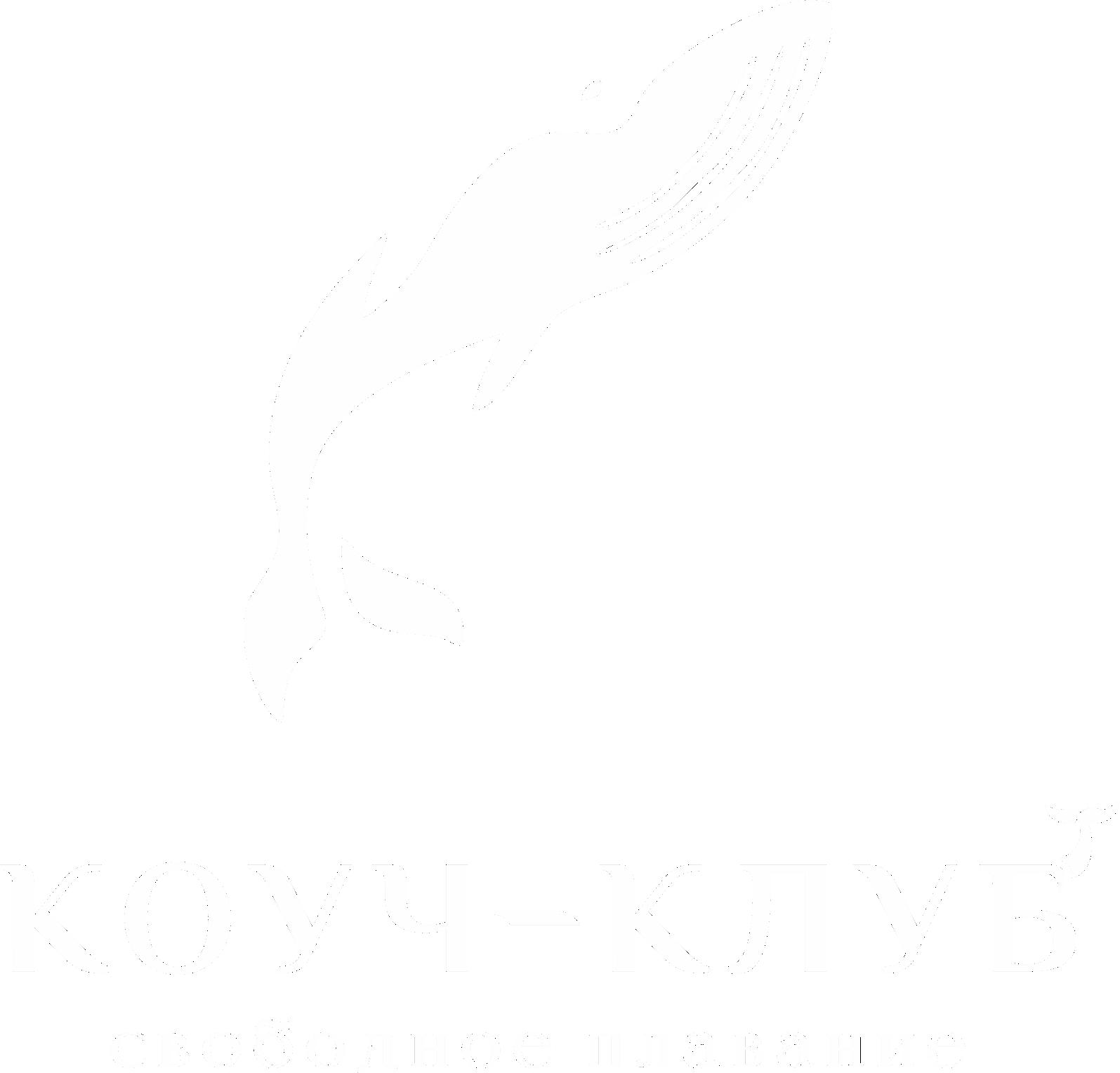 """Коуч-клуб """"Свободное плавание"""""""