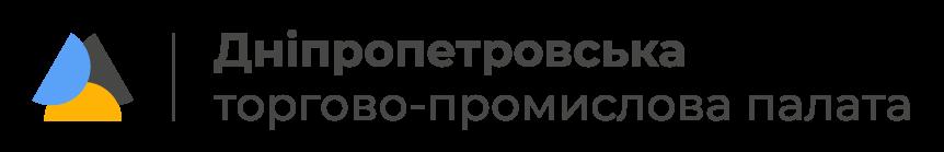 Дніпропетровська торгово-промислова палата