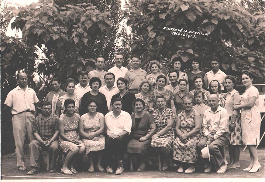 Педагогический коллектив 1958 г