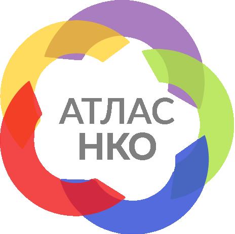 """АНО """"Атлас НКО"""""""