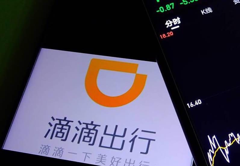 репрессивные меры Китая против DiDi
