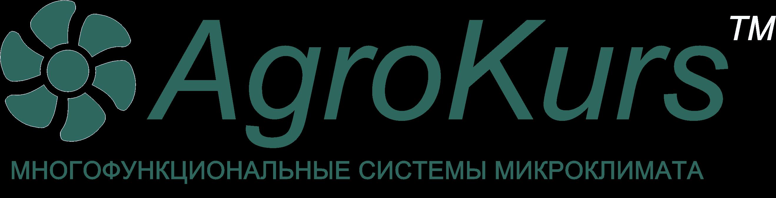 Agrokurs