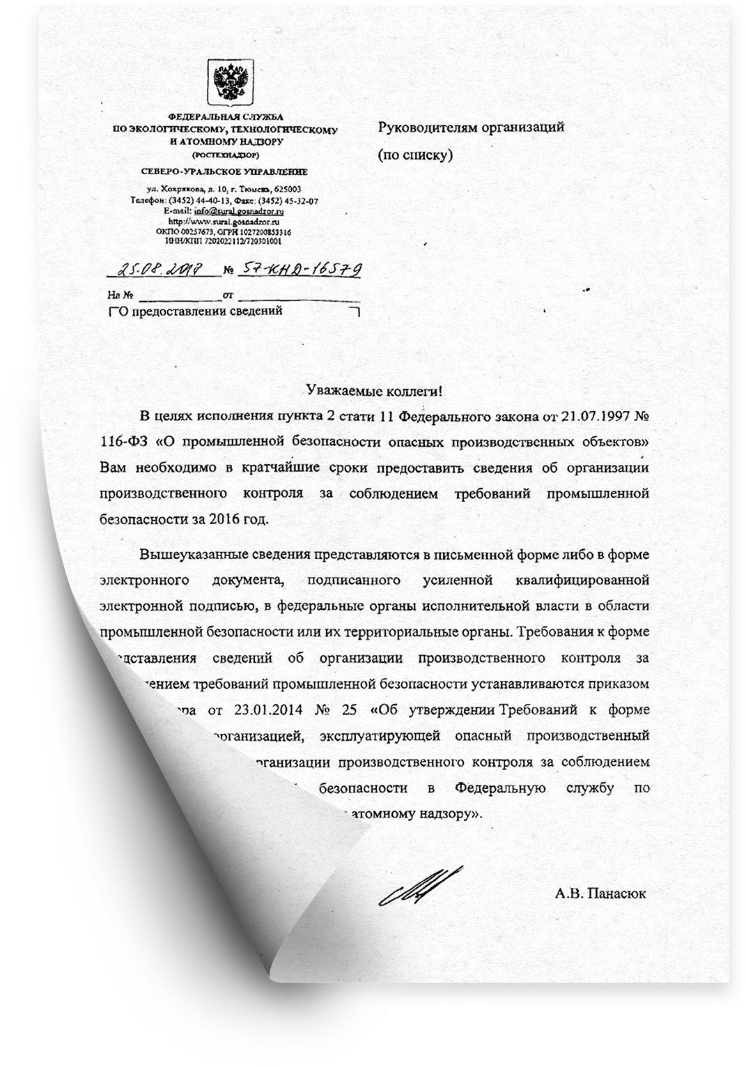 Пластинчатый теплообменник Sondex S17 (пищевой теплообменник) Архангельск
