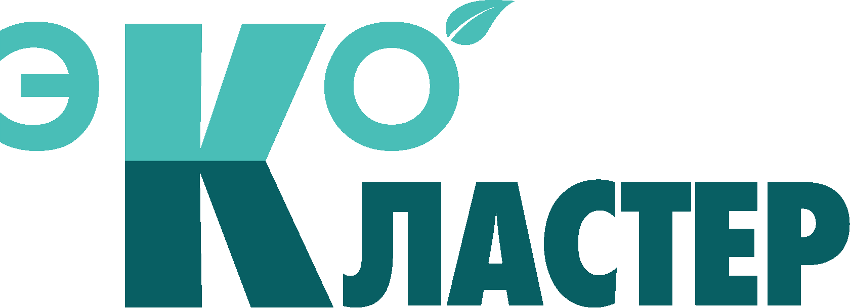 ЭКОКЛАСТЕР Брест