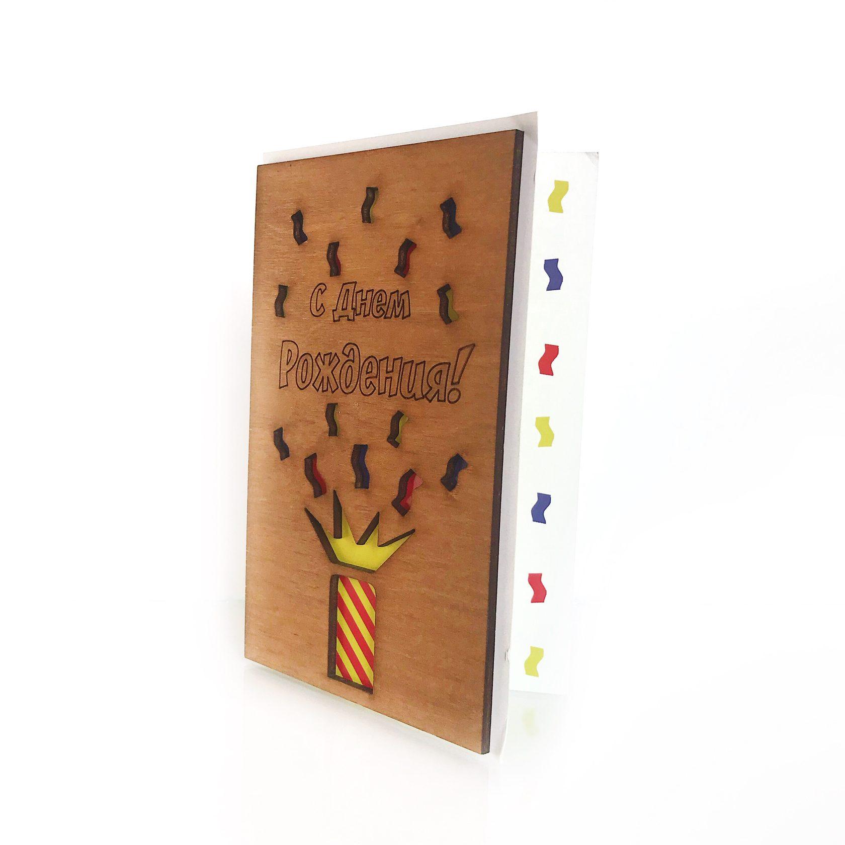 """Деревянная открытка WOODCARD.BZ """"Хлопушка"""""""