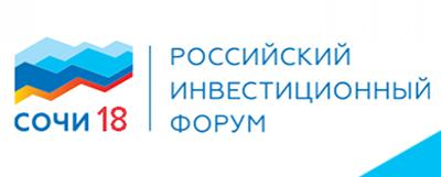 Международный Инвестиционный форум «Сочи» 2007-2014 гг. Организация регистрации и контроля доступа с помощью Барс.ЭКСПО-2