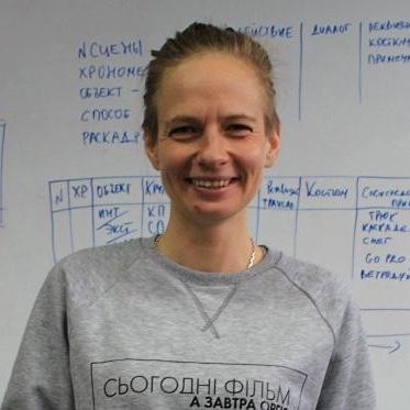 ВЕРА ЯКОВЕНКО лектор Украинской Киношколы Ukrainian Film School