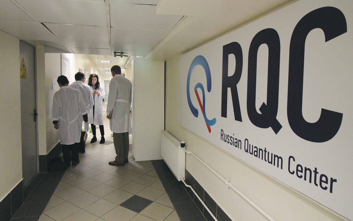 RUSSIAN QUANTUM CENTER IN MOSCOW