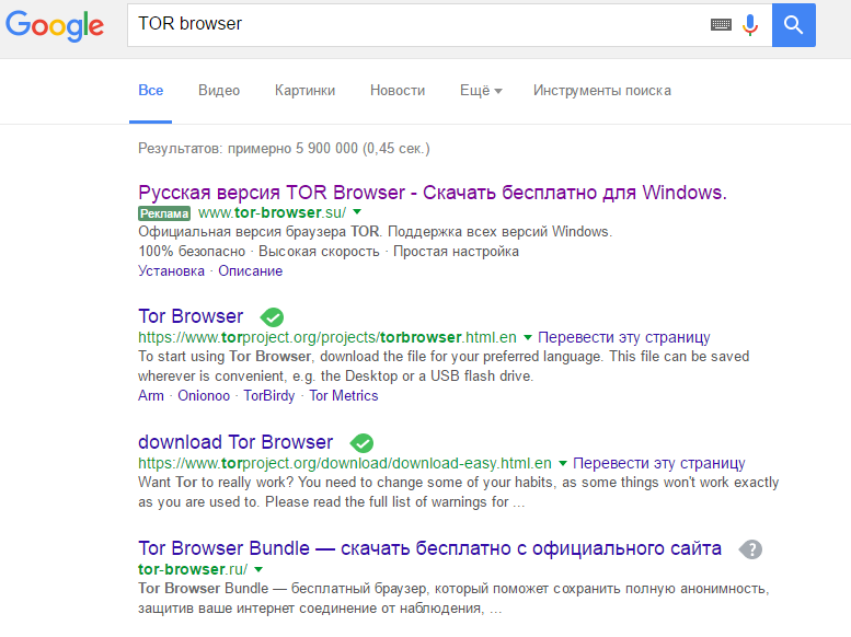 Tor browser linkedin тор браузер для доступа на сайт гирда