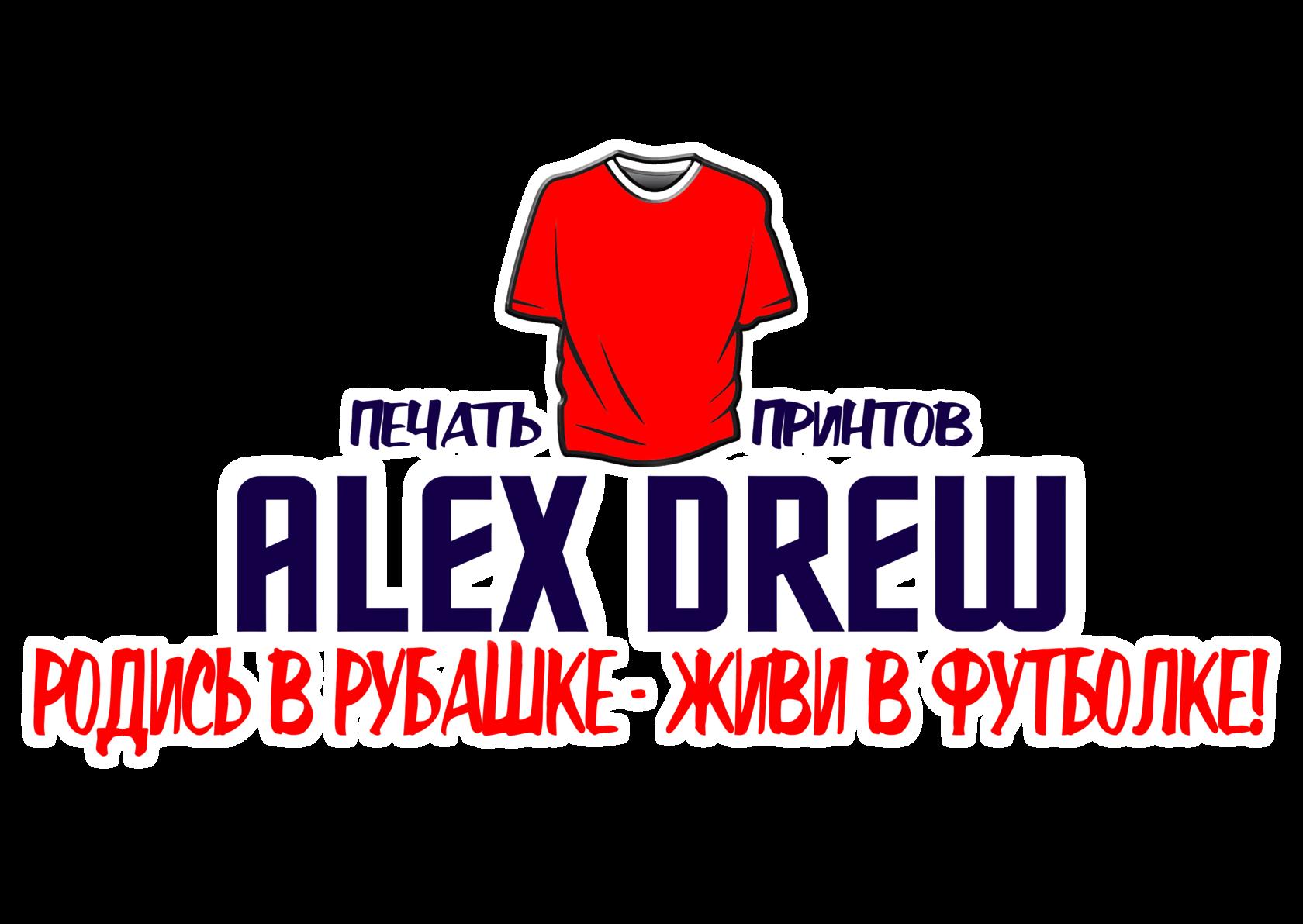Alex Drew