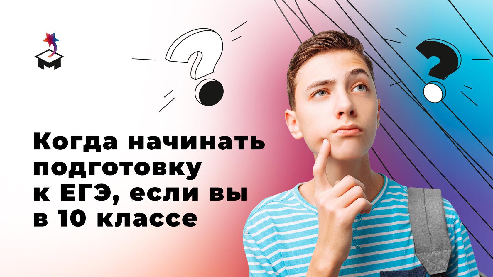 Задумчивый молодой человек и знаки вопроса