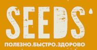 Seed's Cafe полезная еда на каждый день