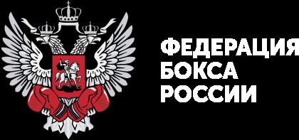 Федерация Бокса