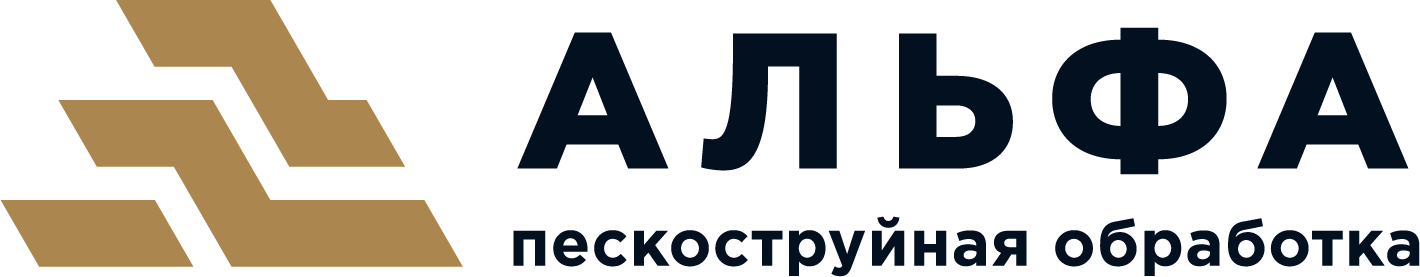 Альфа - алмазная резка и бурение в Красноярске