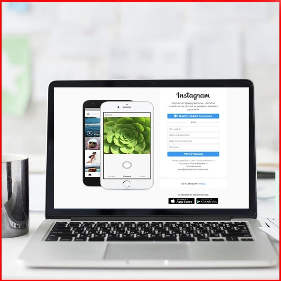 контент-план для инстаграм заказать, купить контент план для инстаграм, скачать контент план, зачем нужна контент стратегия для инстаграм, услуги smm специалиста