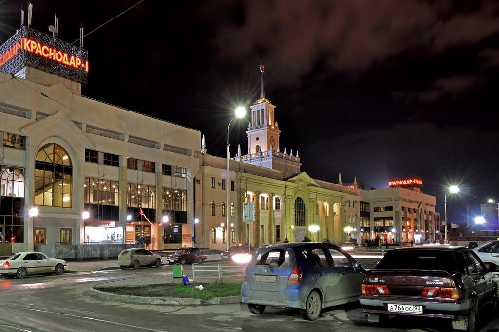фото краснодар вокзал