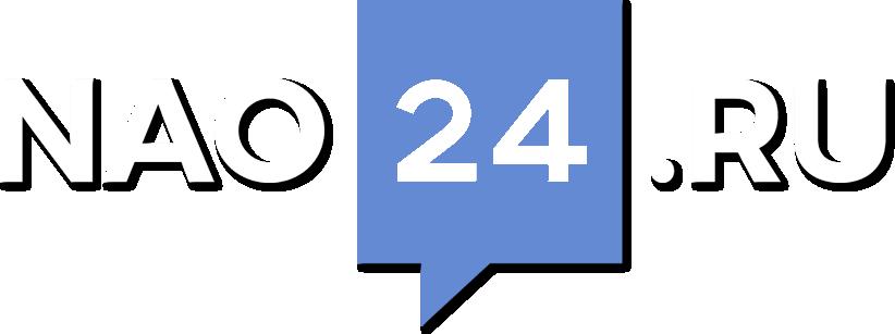 НАО24