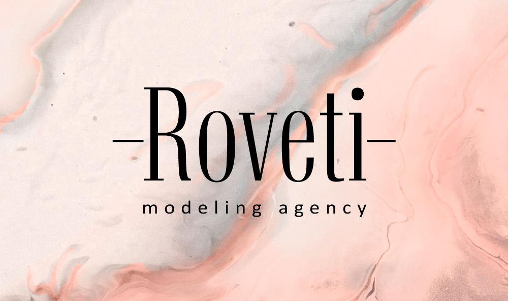 ровети модельное агентство