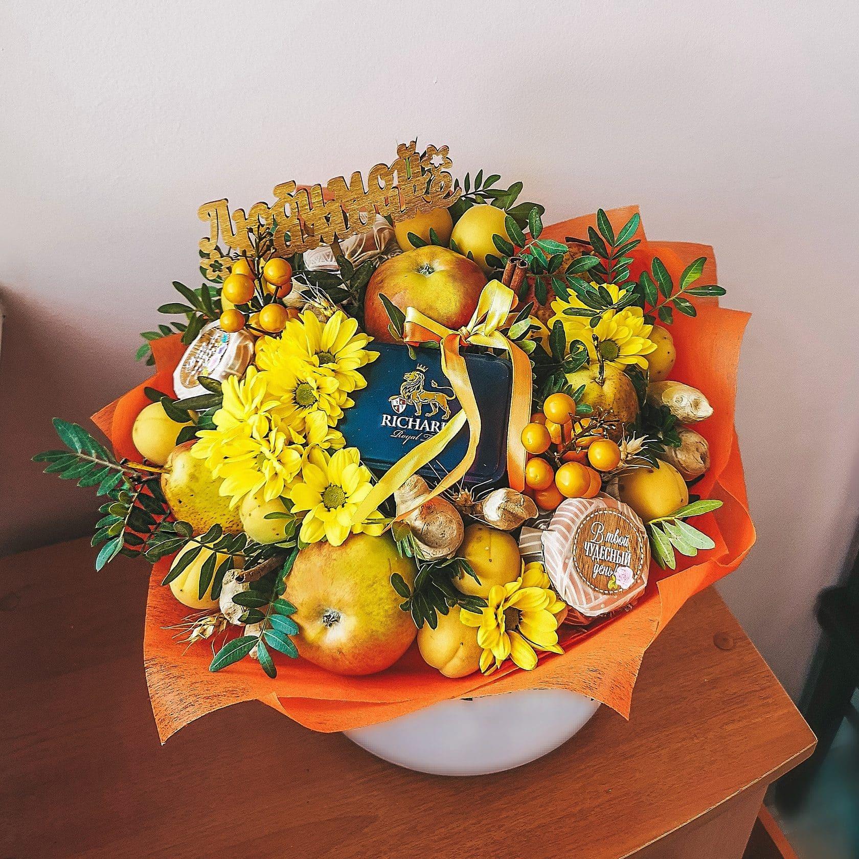 Цветов, букеты из фруктов и цветов на 1 сентября своими руками