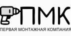 Услуги сантехника и электрика +7 (904) 665-26-98