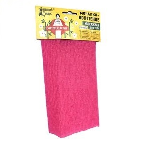 Мочалка полотенце массажная для тела Японская 