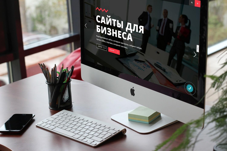 Создание сайтов заказ сайт инструментальная компания 1