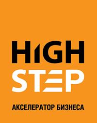 High step рекламное агентство