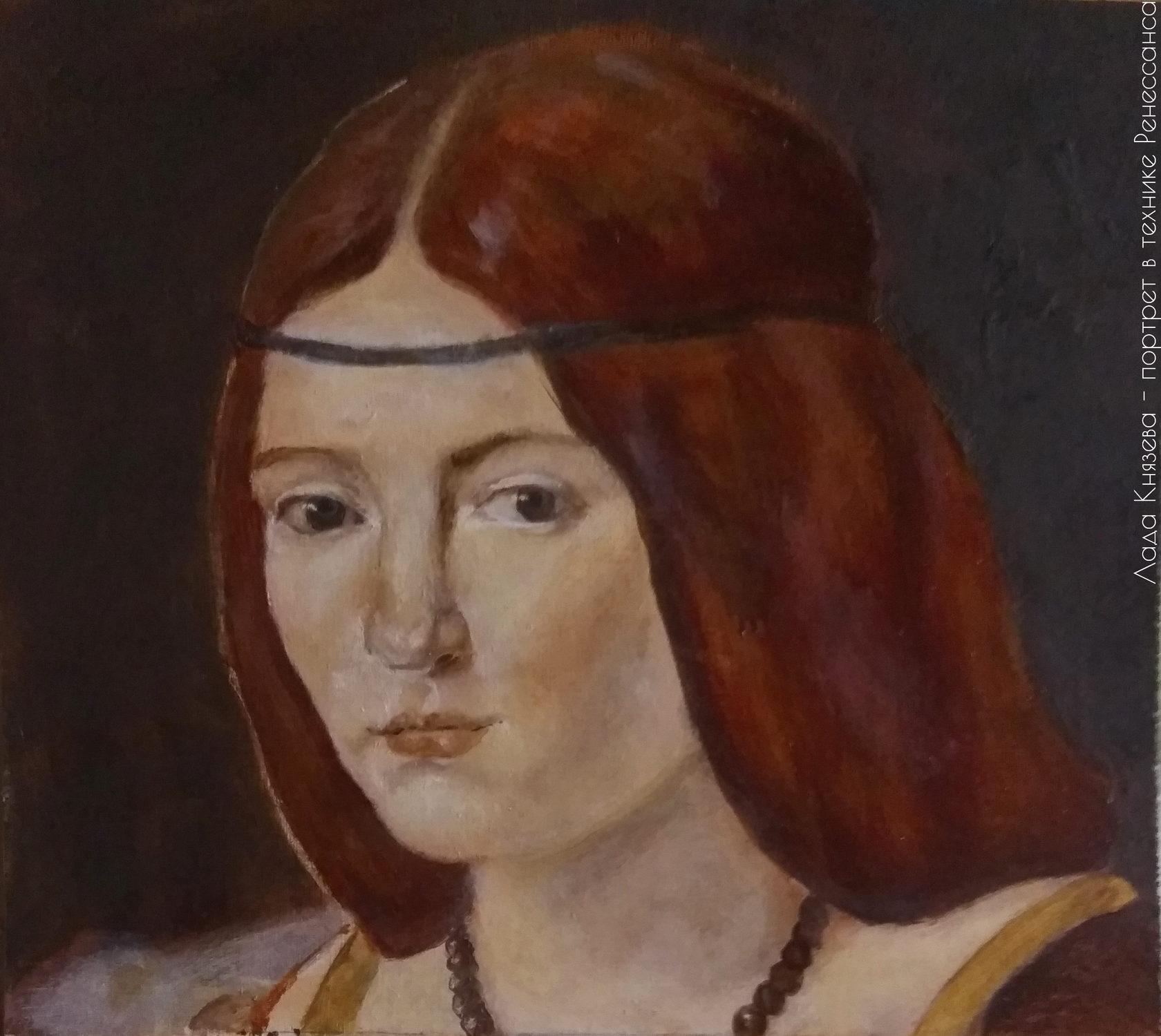 Victoria Paradice