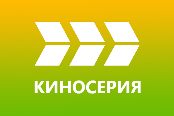 Киносерия TVIP Media