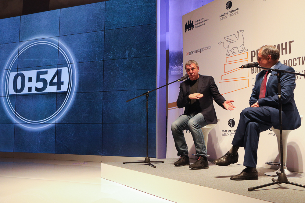 Александр Горшков спрашивает Игоря Албина про бакланов