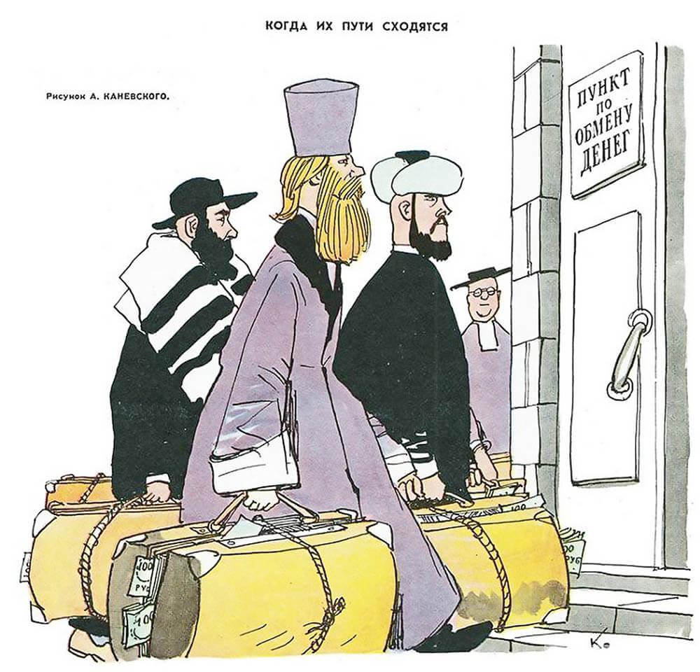 религиозная карикатура