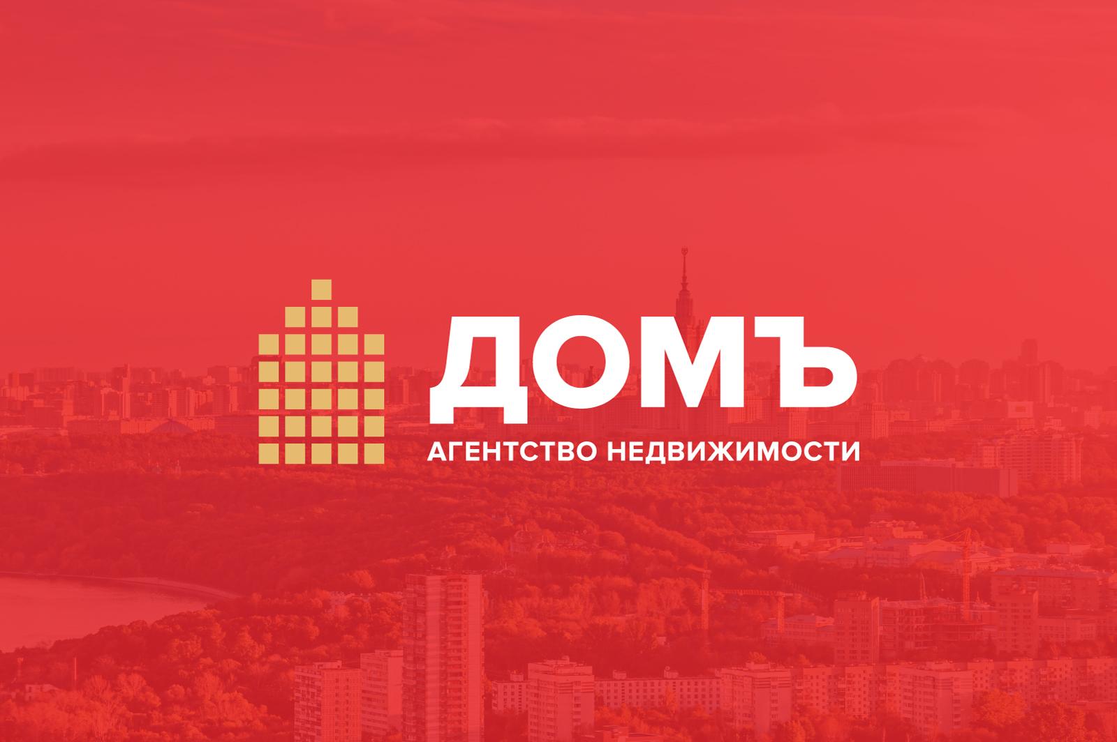 (c) Dom-an.ru