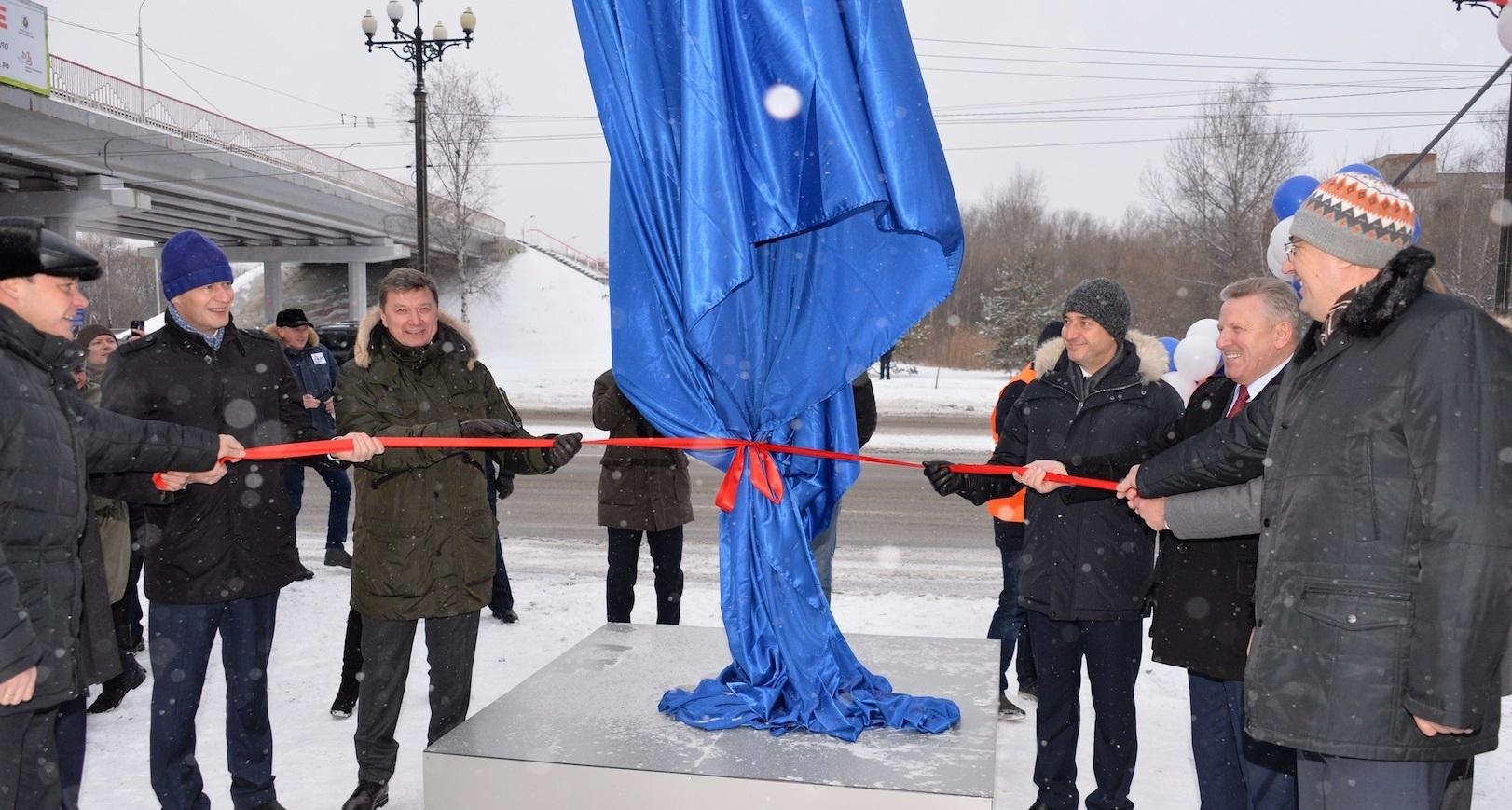 Новая дорога соединит сразу три федеральные трассы: Р-297 «Амур», А-370 «Уссури» и А-375 «Восток», что позволит создать единый транспортный коридор Чита — Владивосток (фото: Росавтодор)
