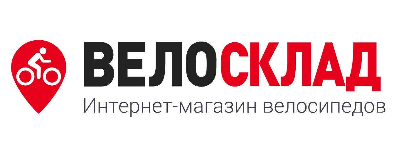 Интернет скидки распродажи www otpbank ru оплатить кредит