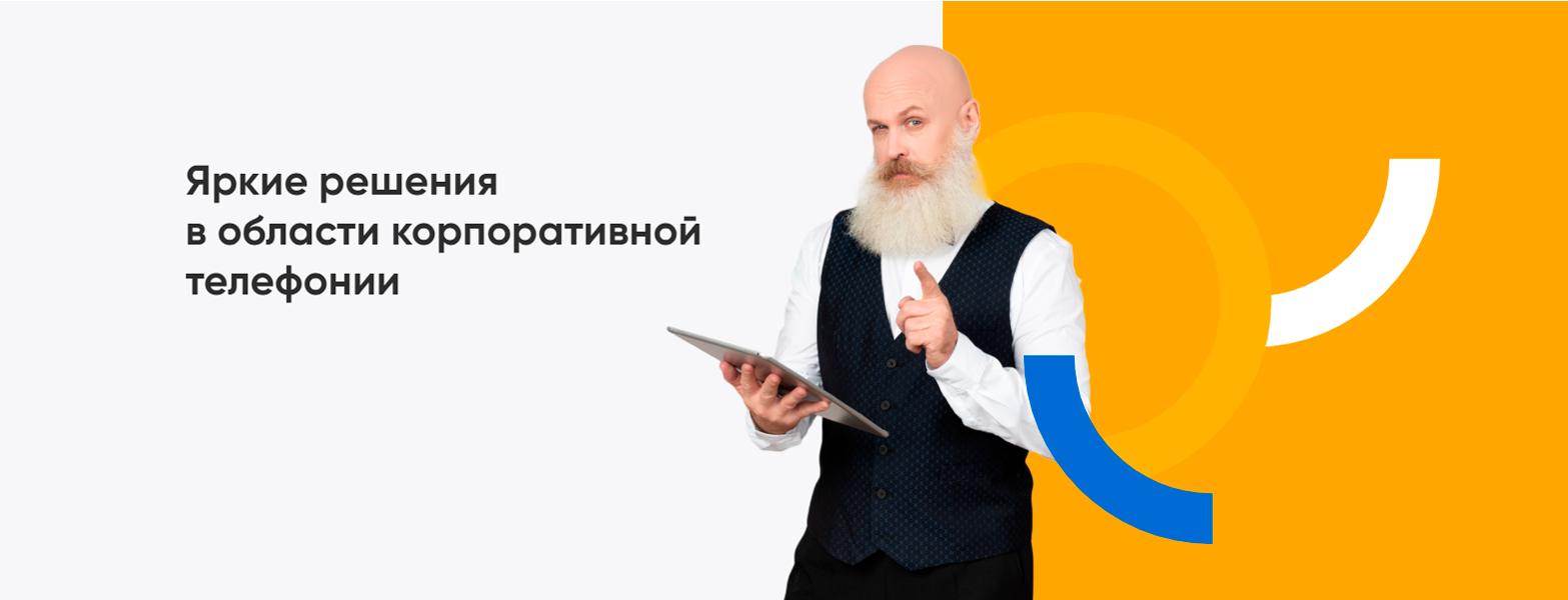 (c) Avantelecom.ru