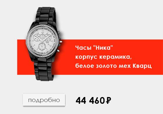 Новороссийск скупка часов полет золотые мужские продам часы
