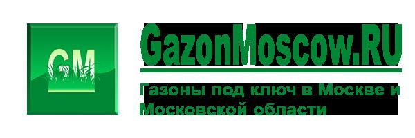 GazonMoscow.RU
