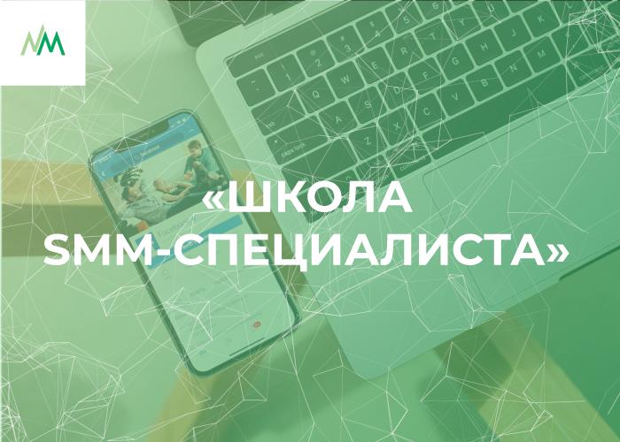 зарплата куратора онлайн школы