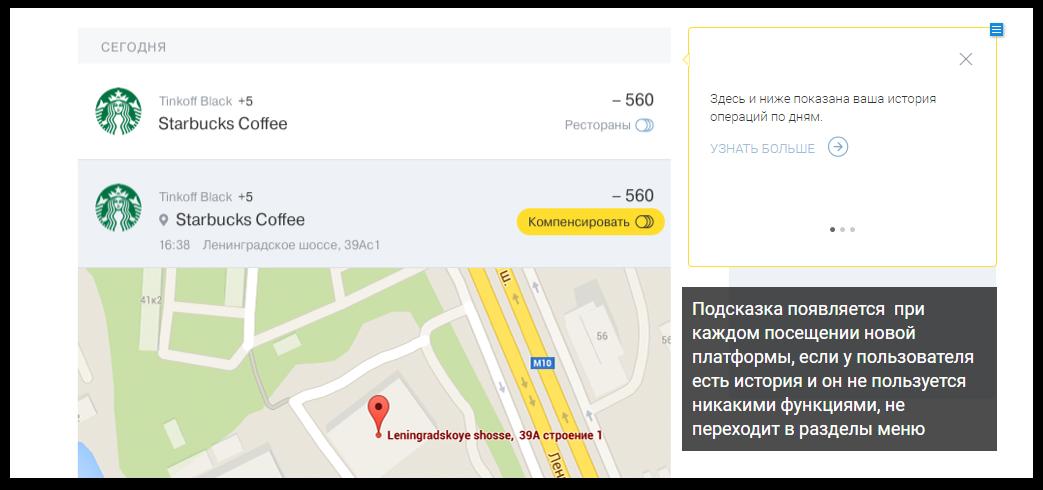 Слайдер с подсказками и ссылкой на подробное описание | Sobakapav.ru
