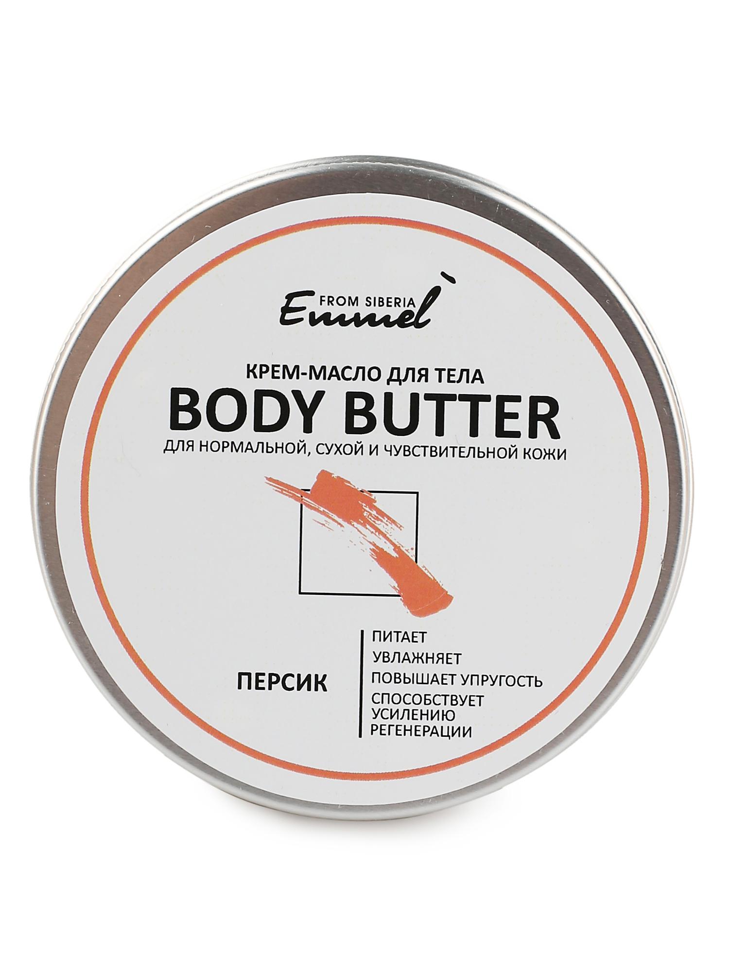 Body butter персик