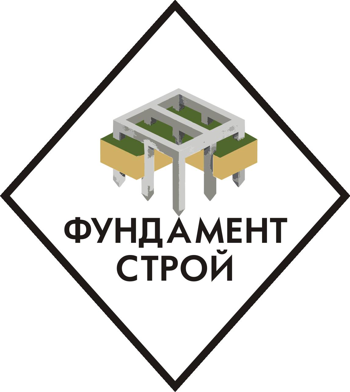 ФУНДАМЕНТ СТРОЙ