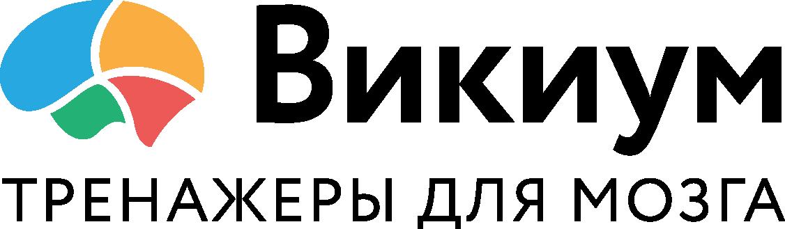 Викиум.КОМПТЕНЕЦИИ