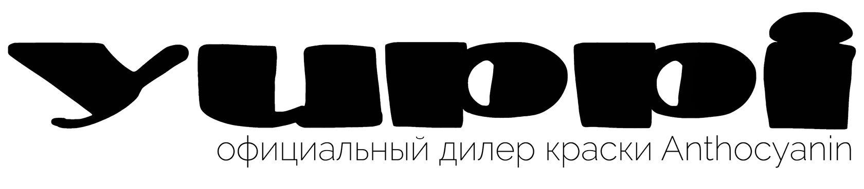 logotip-yuppi